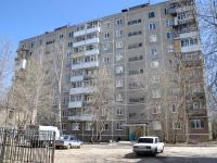 Пермь, улица Юнг Прикамья, дом 41. многоквартирный дом