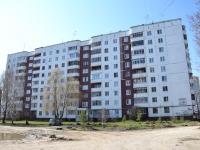 Пермь, улица Байкальская, дом 9. многоквартирный дом