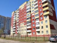 Пермь, улица Байкальская, дом 11. многоквартирный дом