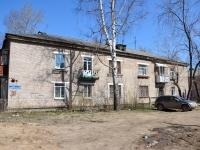 Пермь, улица Байкальская, дом 30. многоквартирный дом