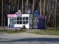 Пермь, улица Калинина, дом 23А. магазин