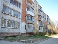 Пермь, улица Калинина, дом 30А. многоквартирный дом