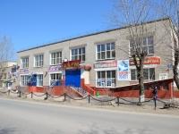 Пермь, Калинина ул, дом 32