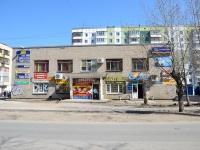 Пермь, улица Калинина, дом 34. многофункциональное здание