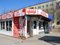 Пермь, улица Калинина, дом 36А. магазин