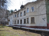 Пермь, Калинина ул, дом 39