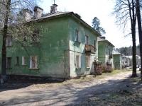 Пермь, Калинина ул, дом 43