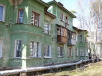 Пермь, Калинина ул, дом 45