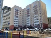 Пермь, Калинина ул, дом 50