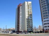Пермь, Калинина ул, дом 64