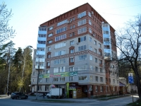Пермь, улица Калинина, дом 13. многоквартирный дом