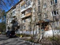 Пермь, улица Калинина, дом 17. многоквартирный дом