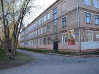 Пермь, улица Калинина, дом 19. школа №1