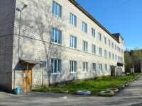 Пермь, улица Калинина, дом 22. поликлиника