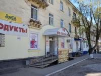 Пермь, улица Калинина, дом 23. многоквартирный дом