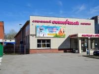 Пермь, улица Калинина, дом 26. магазин