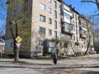 Пермь, улица Калинина, дом 21. многоквартирный дом