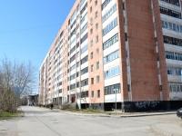 Пермь, улица Капитанская, дом 16. многоквартирный дом