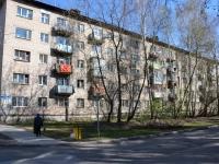Пермь, улица Капитанская, дом 23. многоквартирный дом