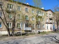 Пермь, улица Капитанская, дом 20. многоквартирный дом