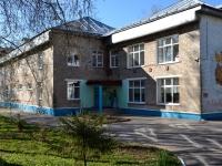 Пермь, улица Капитанская, дом 21. детский сад №410
