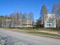 Пермь, улица Капитанская, дом 22. колледж Пермский колледж транспорта и сервиса