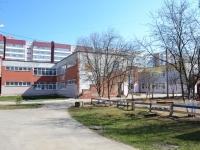 Пермь, улица Танцорова, дом 28. детский сад №410