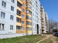 Пермь, улица Танцорова, дом 31. многоквартирный дом