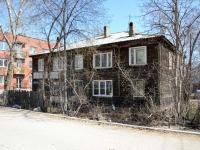 Пермь, улица Танцорова, дом 58. многоквартирный дом