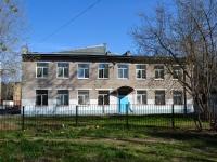 Пермь, улица Танцорова, дом 7. школа творчества