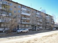Пермь, улица Сокольская, дом 5. многоквартирный дом