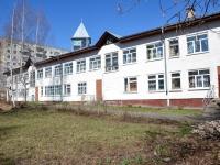 Пермь, улица Сокольская, дом 8. музыкальная школа №8