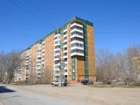 Пермь, улица Сокольская, дом 10. многоквартирный дом