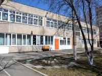 Пермь, улица Сокольская, дом 20. детский сад №97