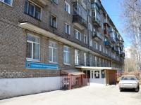 Пермь, улица Сокольская, дом 33. многоквартирный дом