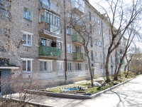 Пермь, улица Сокольская, дом 35. многоквартирный дом