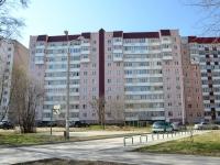 Пермь, улица Каляева, дом 11. многоквартирный дом
