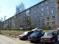 Пермь, улица Каляева, дом 12. многоквартирный дом
