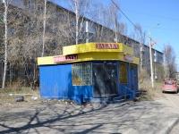 Пермь, улица Каляева, дом 12/1. магазин
