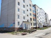 Пермь, улица Каляева, дом 17. многоквартирный дом