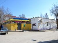 Пермь, улица Каляева, дом 19. магазин
