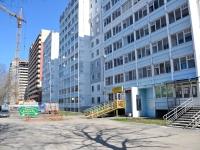 Пермь, Каляева ул, дом 20