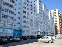 Пермь, улица Каляева, дом 20. многоквартирный дом