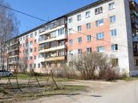 Пермь, улица Каляева, дом 21. многоквартирный дом