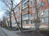 Пермь, Каляева ул, дом 21