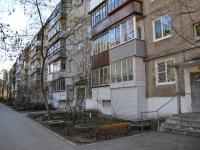 Пермь, улица Каляева, дом 35. многоквартирный дом