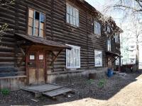 Пермь, улица Нижнекурьинская, дом 11А. многоквартирный дом