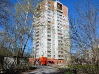 Пермь, улица Нижнекурьинская, дом 4. многоквартирный дом
