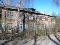 Пермь, улица Нижнекурьинская, дом 8. многоквартирный дом