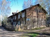 Пермь, улица Нижнекурьинская, дом 10. многоквартирный дом